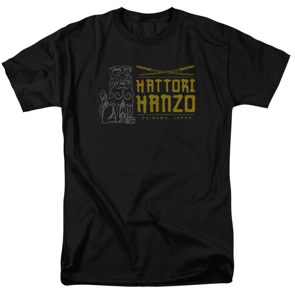 Kill Bill Hanzo Swords T-Shirt