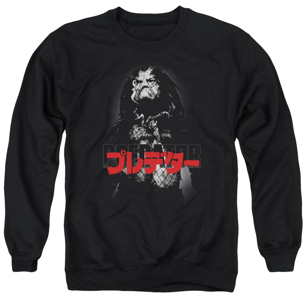 Predator Kanji Sweater