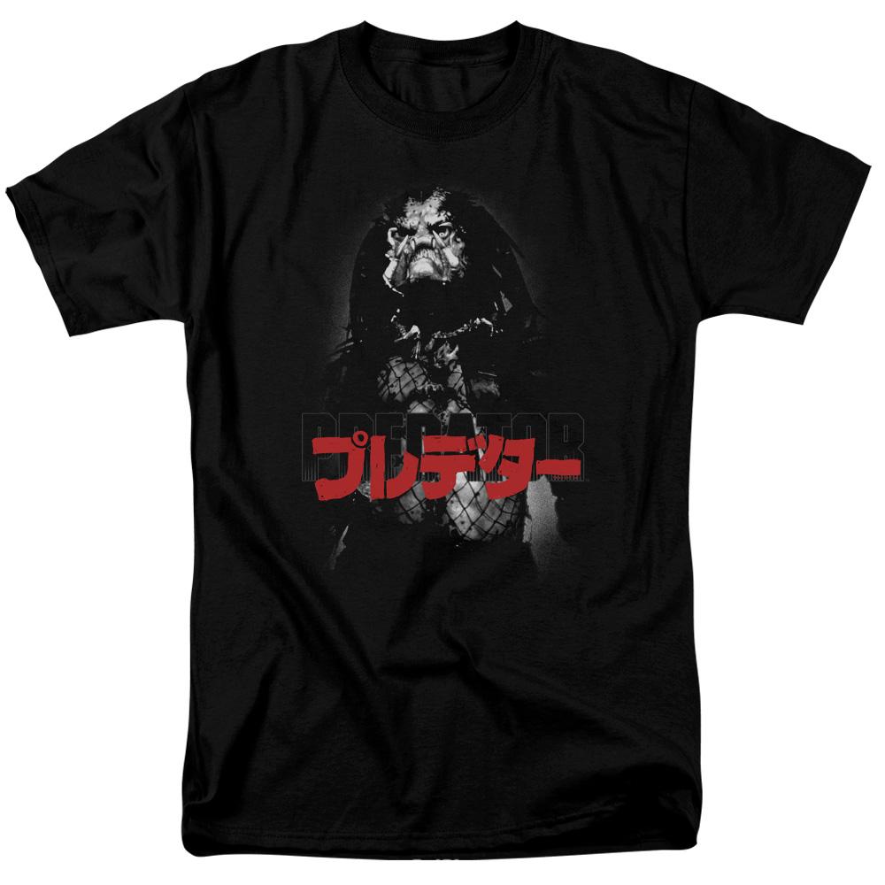 Predator Kanji T-Shirt