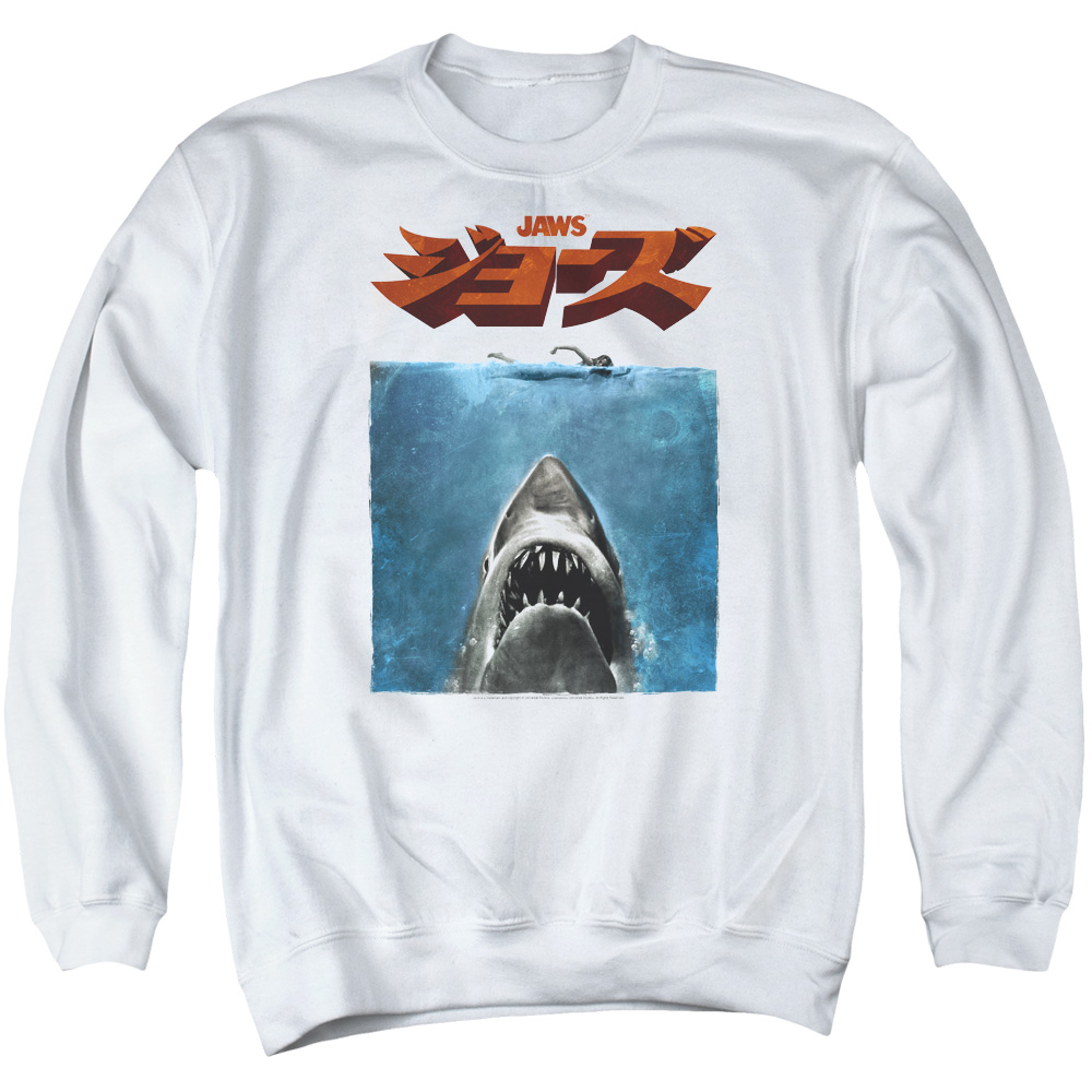 Jaws Japanese Poster Sweater
