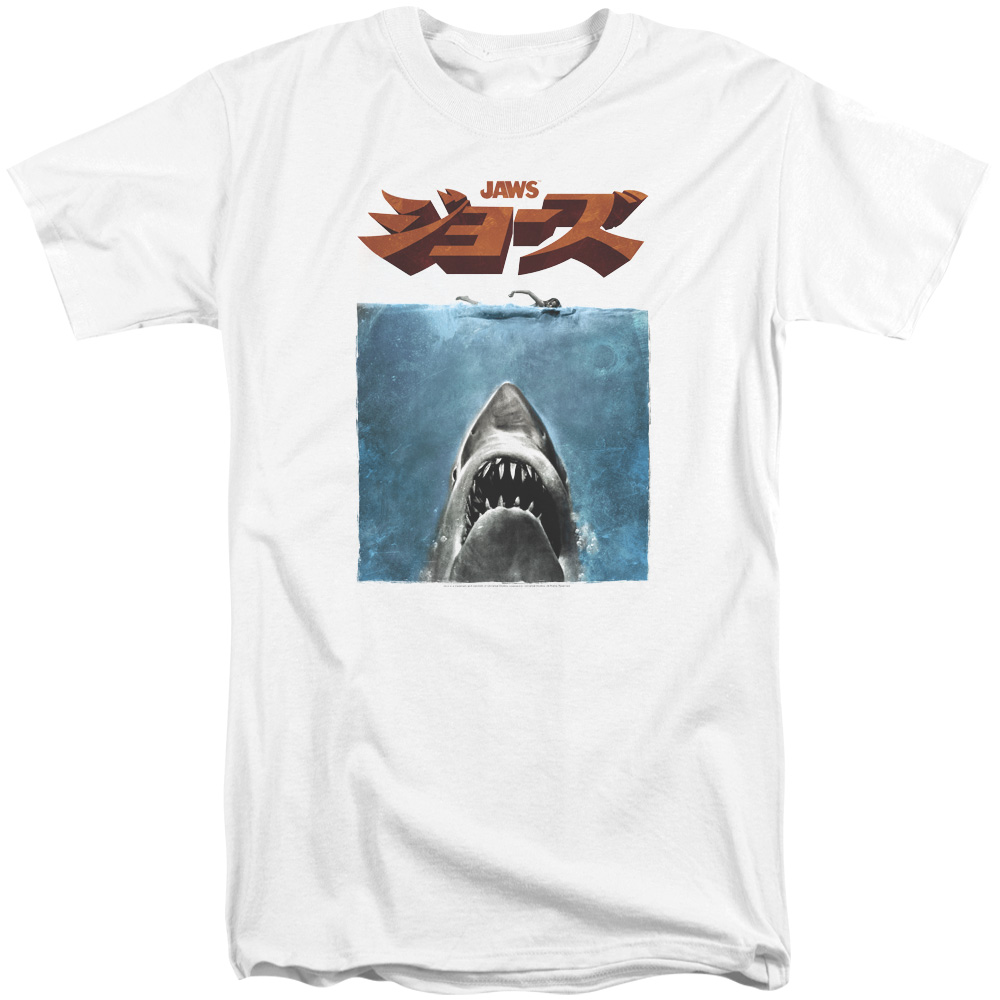 Jaws Japanese Poster Tall T-Shirt