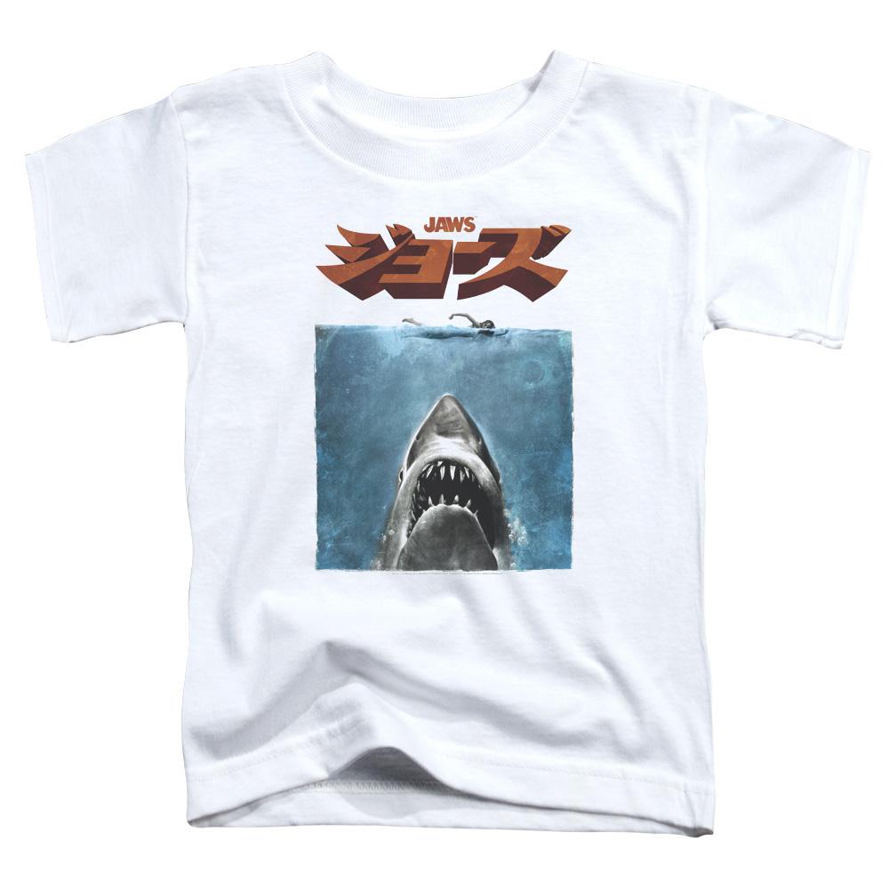 Jaws Japanese Poster Toddler T-Shirt