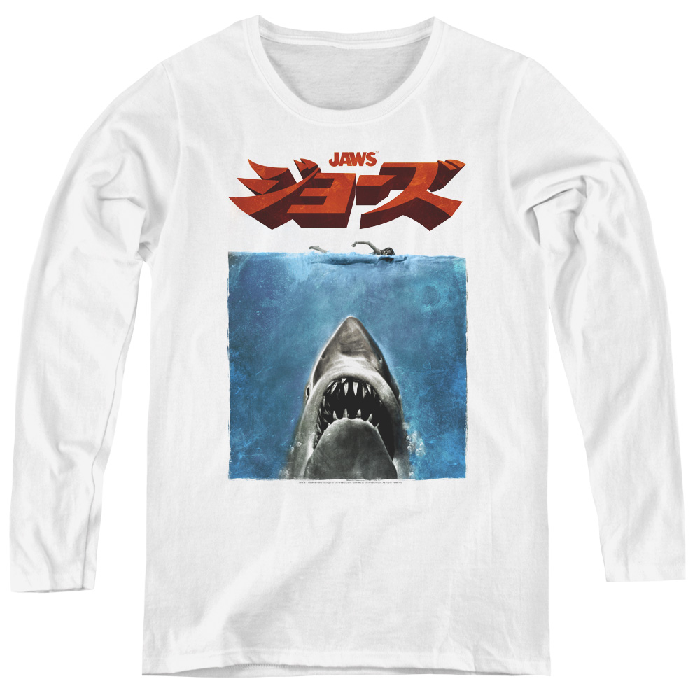 Jaws Japanese Poster Women's Long Sleeve Shirt