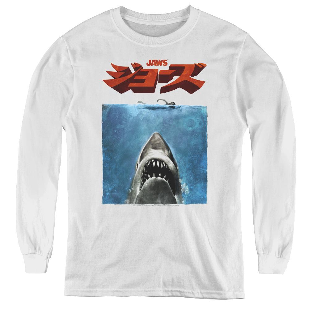 Jaws Japanese Poster Kids Long Sleeve Shirt