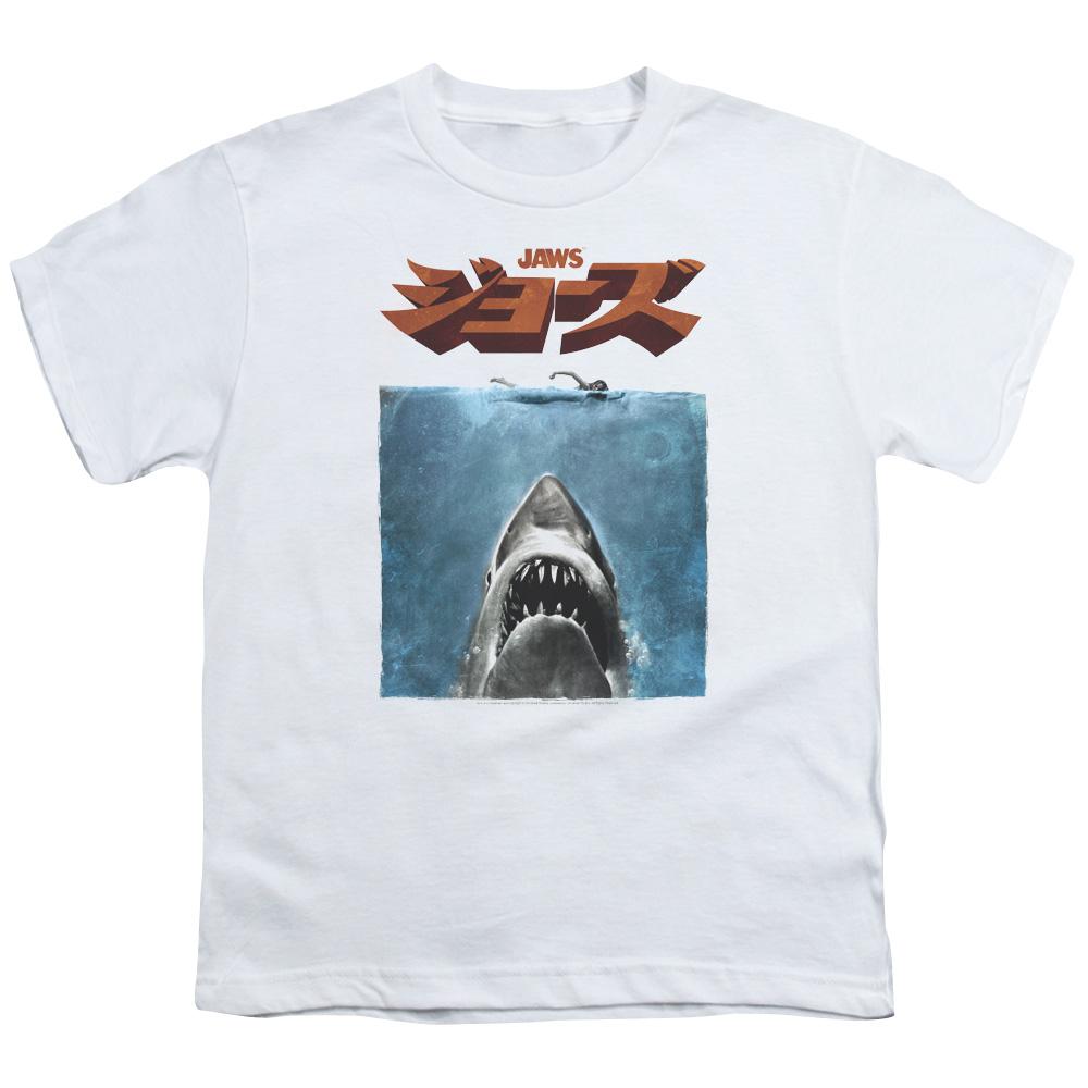 Jaws Japanese Poster Kids T-Shirt